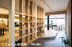 リフォーム研究所 Re Labo 外観