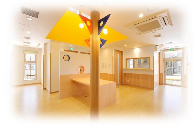 病児・病後児保育施設 明るいホール