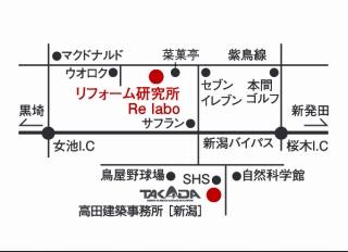 リフォーム研究所MAP