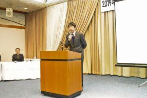 高田建築事務所と木族の会