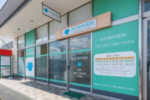 歯科医院の店舗設計