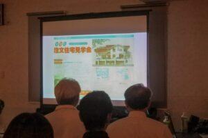 高田建築事務所の勉強会
