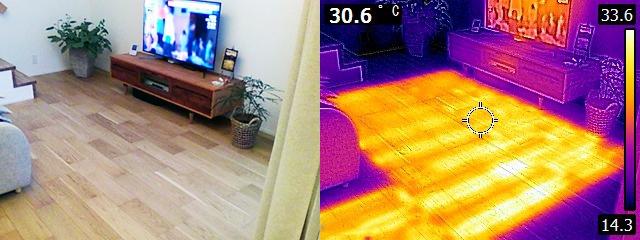 床暖房サーモグラフィー
