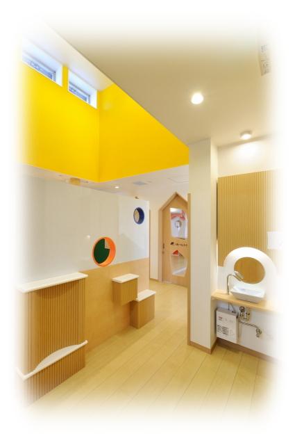 病児・病後児保育施設 手洗い